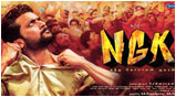 NGK (Dubbed movie)