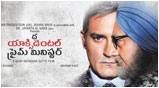 The Accidental Prime Minister (Telugu dubbed)