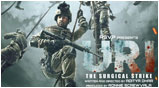 URI The Surgical Strike (Dubbed movie)